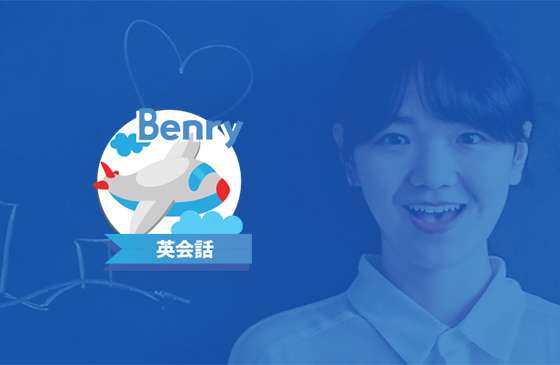 Benry Language iOS App Development